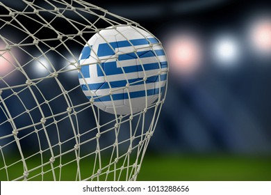 3d illustration. Mexican soccerball in net
