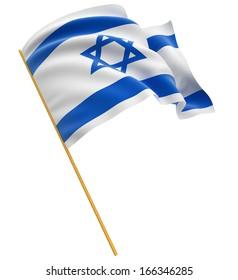 3D Israeli flag