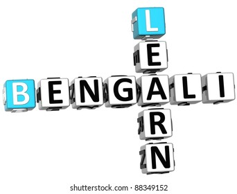 3D Learn Bengali Crossword on white background
