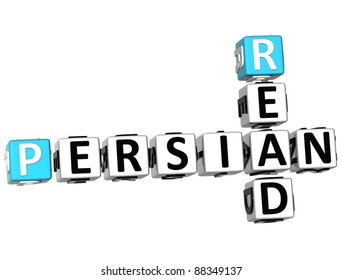 3D Read Persian Crossword on white background