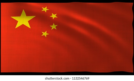 The 3d rendering of China flag design with nice wave