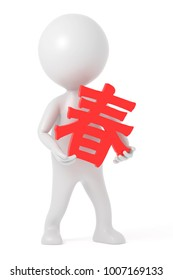 3D rendering  white man holding blessing Chinese character