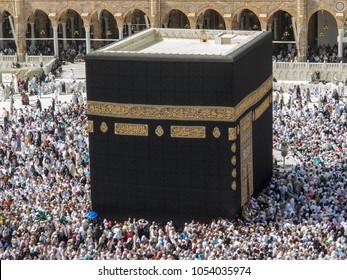 4 FAB 2013 Kabe in Macca, Saudi Arabia