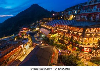 4 June 2015, A-mei tea house,Jiufen, Ruifang, Taiwan The inspiration of Spirited Away during sunset