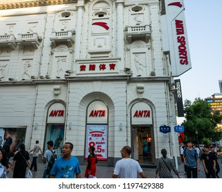 4 October 2018, Wuhan China : Exterior of Anta sports flagship store with people in Wuhan China