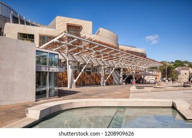 4 September 2016: Edinburgh, Scotland - The Scottish Parliament House, Holyrood.