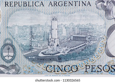 5 Argentinian peso bank note. Argentinian peso is the national currency of Argentina. Close Up UNC Uncirculated - Collection. Banknote 5, Peso, Argentina 1974-76