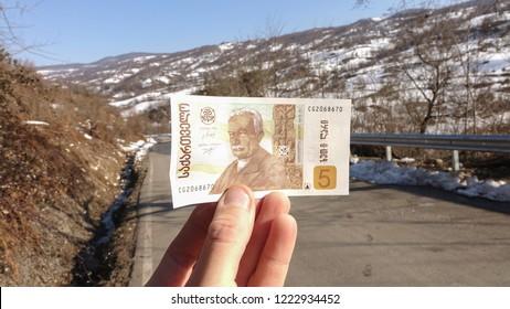 5 Georgian lari bill with Ivane Javakhishvili Portrait in Georgia.