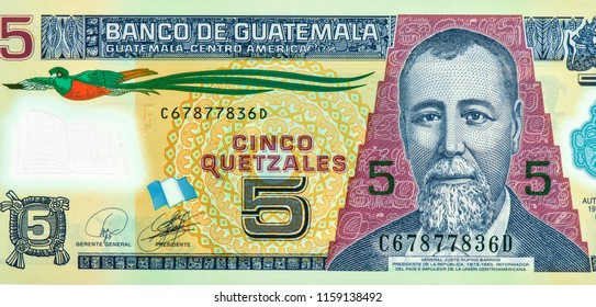 5 Guatemalan quetzal. Quetzal is the national currency of Guatemala, Close Up UNC Uncirculated - Collection.