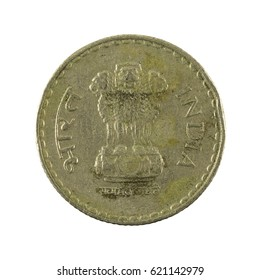 5 indian rupee coin (2000) reverse isolated on white background