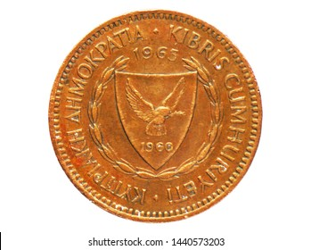 5 Mils (sailing ship) coin, Bank of Cyprus. Reverse, issue 1963