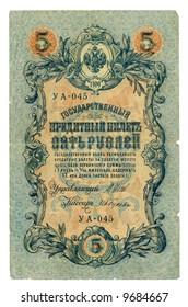 5 ruble bill of tsarist Russia, slate banknote, blue pattern