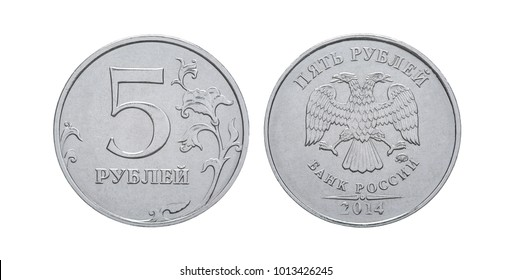 5 russian rubles coin two sides isolated on white background