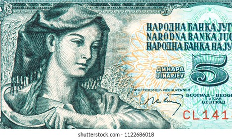 5 Yugoslavia  Dinara  bank note. Yugoslavia Dinaras  in the national currency of Yugoslavia, Close Up UNC Uncirculated - Collection.