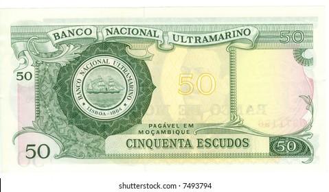 50 escudo bill of Mozambique, deep-cyan pattern
