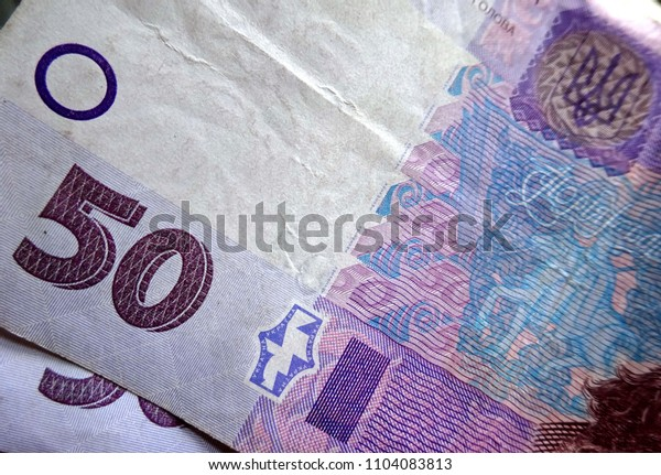50 hrivna - banknotes of Ukraine hrivnia, ukraine currency