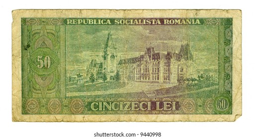50 lei bill of Romania, shabby paper, green pattern