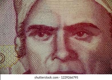 50 mexican pesos banknote
