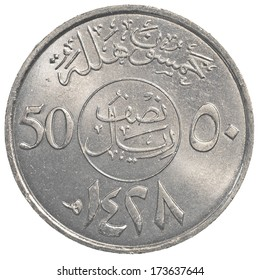 50 saudi arabian halala coin isolated on white background - set