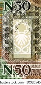 50 Somali shilings, the national currency of Somalia