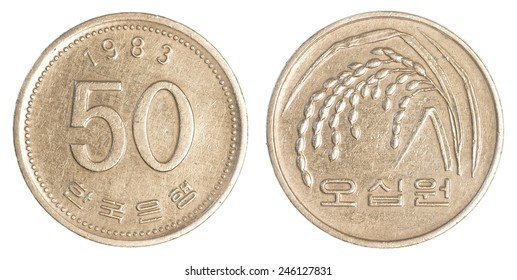 50 south korean wons coin isolated on white background