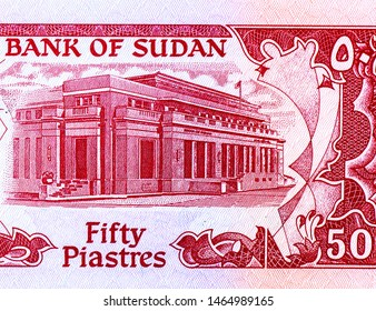 50 Sudanese piastres bank note, former currency of Sudan. Sudanese money. Close Up UNC Uncirculated - Collection.