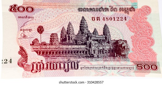500 Cambodian riels bank note. Riel is the national currency of Cambodia