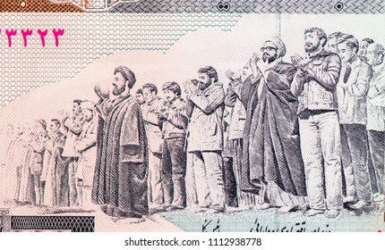 500 Iranian rials bank note. Rial is the national currency of Iran. Close Up UNC Uncirculated - Collection.