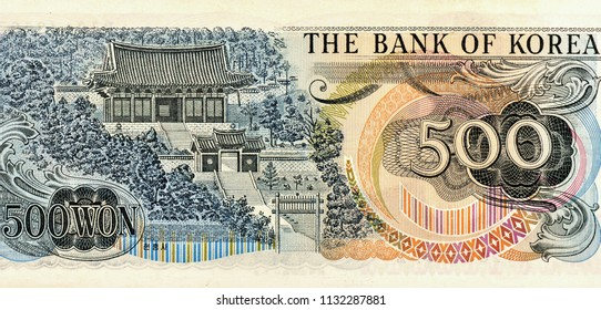500 Korean won banknote. Korean won is the national currency of Korean. Close Up UNC Uncirculated - Collection.