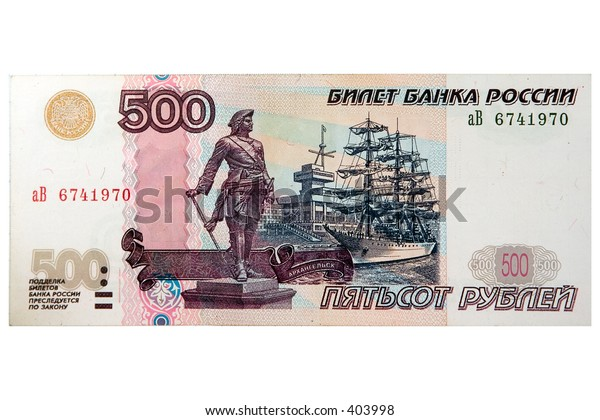500 Russian roubles. See my gallery for similar images