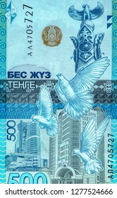 500 Tenge Kazakhstan  banknote,  from Kazakhstan. Tenge is the national cureency of Kazakhstan. Close Up UNC Uncirculated - Collection.