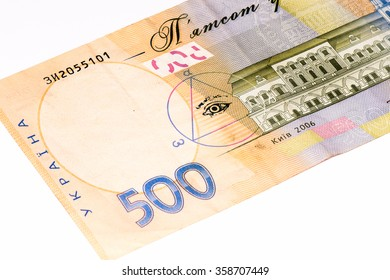500 Ukrainian hryvnia bank note. Hryvnia is national currency in Ukraine