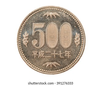 500 yen coin japanese money, close up isolated on white background. object with clipping path.