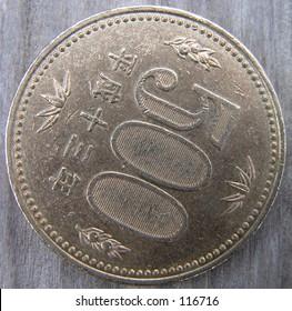 500 yen coin-detail