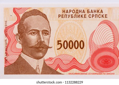 5000  Bosnia Herzegovina dinara banknote. Bosnia Herzegovina Dinara  is the national currency of Bosnia Herzegovina. Close Up UNC Uncirculated - Collection.