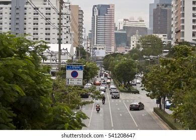 6 December 2016. Bangkok. Thailand. The streets of the capital of the Kingdom of Thailand.
