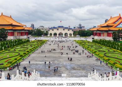 7 Dec 2017:The main gate of National Taiwan Democracy Memorial Hall in Taipei,The National Chiang Kai-shek Memorial Hall is a national monument landmark,Taiwan.