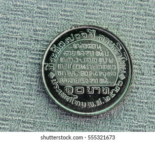 The 700th Year of the Thai Alphabet, Thai commemorative coin ten baht