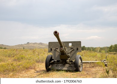 The 76-mm divisional gun M1942 or ZiS-3 was a Soviet 76.2 mm divisional field gun used during World War II.