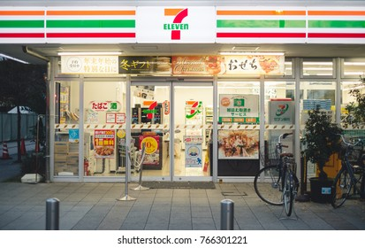 7-Eleven(7-11 or Seven and I Holdings 7-11 Convenience Store)-November 2017 : A convenience store at Kawagoe, Japan