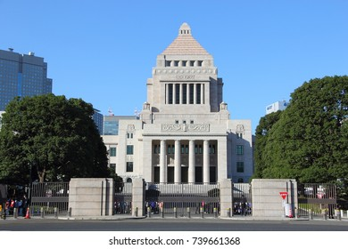 [8 Nov. 2014] TOKYO, JAPAN : The National Diet Building is the center of Japan's politics as it is the place where Diet sessions are held