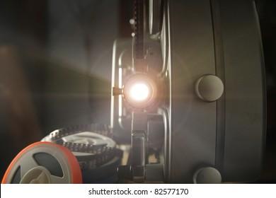8mm Projector Light