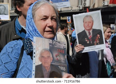 9th of May 2015 - Scene from the Immortal Regiment Moscow