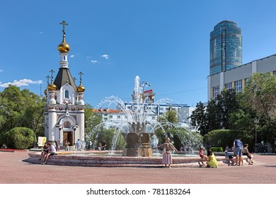 a, RUSSIA - AUGUST 19, 2016: Square of Labor with the Stone Flower Fountain (1960, architect Pyotr Demintsev) and Chapel of St. Catherine (1987-1988, architect Alexander Dolgov).
