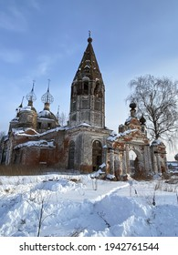 The abandoned Church of the Resurrection of Christ on a sunny winter day in village Ostrov, Yaroslavl Region, Russia - Shutterstock ID 1942761544