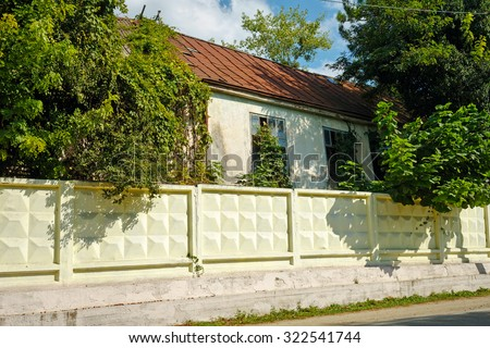 Abandoned House Near Road Stock Photo (Edit Now) 322541744