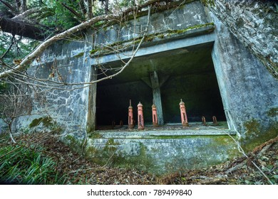 Abandoned hydrotechnical structure, water intake element of the old Japanese water supply system, located in the forest in the Sakhalin Island, Russia.