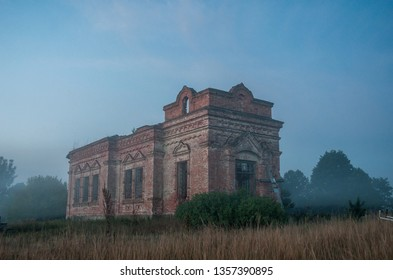 Abandoned old church on a foggy morning in the Chernobyl Exclusion Zone.