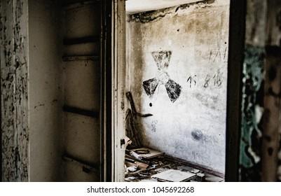 Abandoned Orbita city, Ukraine. Empty buildings.