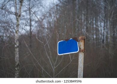 abandoned road sign close up